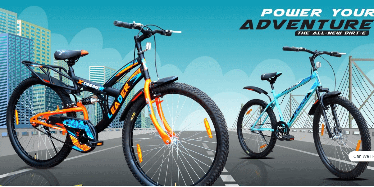 Best 20 inch cycle in India